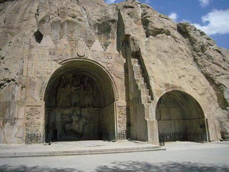 مقاله در مورد کرمانشاه