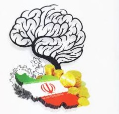 پاورپوینت تعلیم و تربیت رسمی و عمومی در جمهوری اسلامی