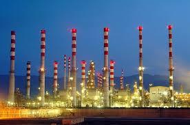 پاورپوینت معرفی شرکت نفتی اروندان