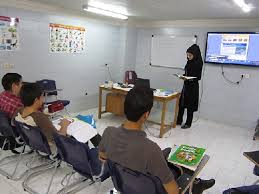 طرح توجیهی راه اندازی و احداث مدرسه 2 زبانه