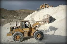 دانلود طرح توجیهی بهره برداری از معادن سنگ نمک (با ظرفیت 30000 تن در سال)