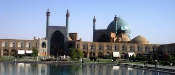 پاورپوینت درمورد مسجد امام اصفهان