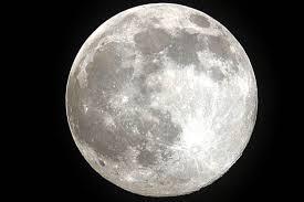 پاورپوینت درمورد ماه
